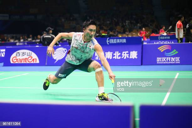 Momota Kento of Japan competes against Shi yuqi of China during men's singles eighthfinal match on day three of 2018 Badminton Asia Championships at...