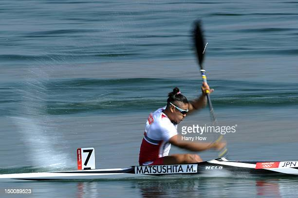 Momotaro Matsushita of Japan competes in the Men's Kayak Single 200m Canoe Sprint semifinals on Day 14 of the London 2012 Olympic Games at Eton...