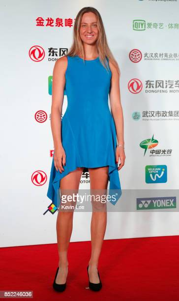 Mona Barthel of Germany poses for a picture at a party of 2017 DONGFENG MOTOR WUHAN OPEN on September 23 2017 in Wuhan China