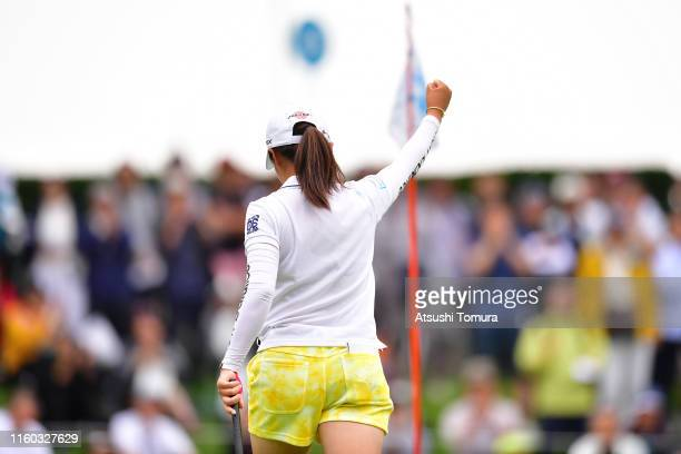 Mone Inami of Japan celebrates holing the birdie putt on the 9th green during the third round of the Shiseido Anessa Ladies Open at Totsuka Country...