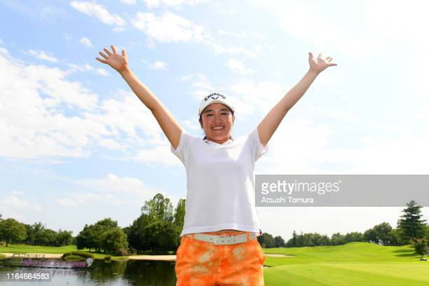 Mone Inami of Japan celebrates winning the tournament during the final round of the Century 21 Ladies Golf Tournament at Ishizaka Golf Club on July...