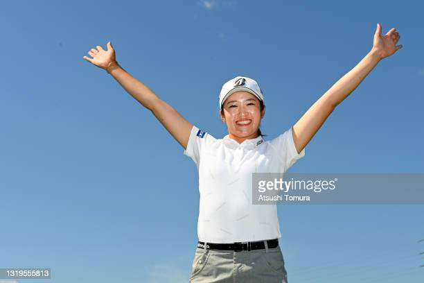 Mone Inami of Japan celebrates winning the tournament following the final round of the Chukyo TV Bridgestone Ladies Open at Chukyo Golf Club Ishino...