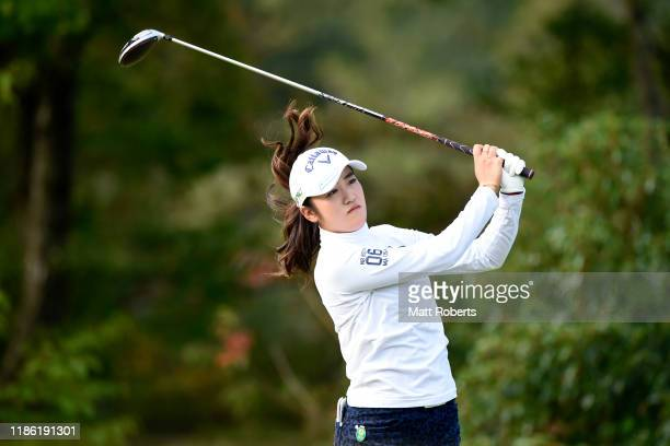 Mone Inami of Japan hits her tee shot on the 2nd hole during the first round of the TOTO Japan Classic at Seta Golf Course North Course on November 8...