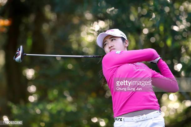 Mone Inami of Japan hits her tee shot on the 2nd hole during the third round of the LPGA Tour Championship Ricoh Cup at Miyazaki Country Club on...