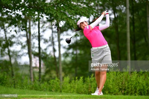 Mone Inami of Japan hits her tee shot on the 8th hole during the second round of the Century 21 Ladies Golf Tournament at Ishizaka Golf Club on July...