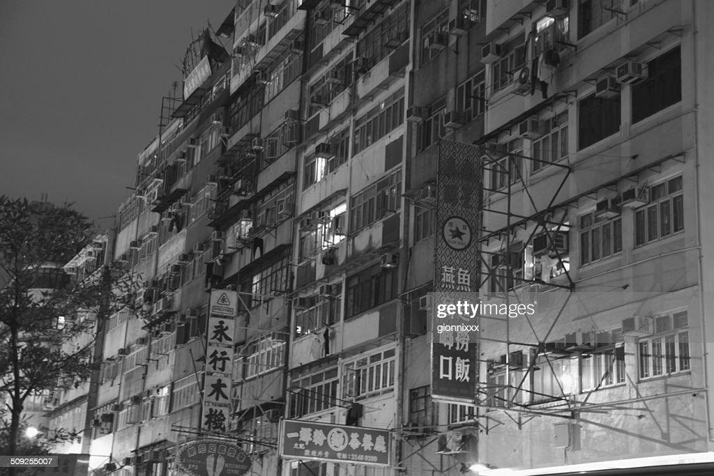 Mongkok Apartments Kowloon Hong Kong Stock Photo