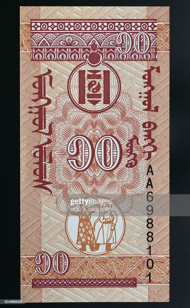 10 mongo banknote... : News Photo