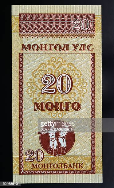Mongo banknote, 1990-1999, reverse. Mongolia, 20th century.