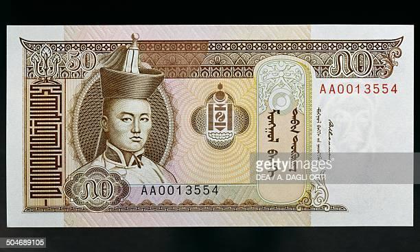 50 mongo banknote 19901999 reverse portrait of SukheBator or Damdin Sukhbaatar Mongolia 20th century