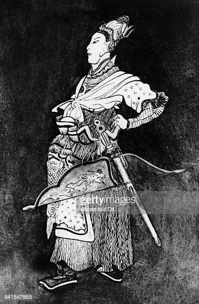 Mongol Empire Batu Khan 12041255 ruler of the Golden Horde grandson of Genghis Khan Chinese vase painting undated