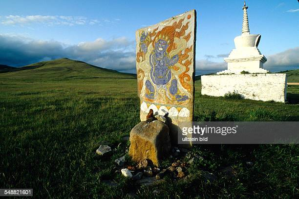 Mongolia, a Buddha relief beside the monastery Amarbayasgalant.