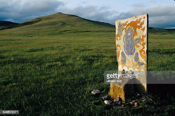 Mongolia, a Buddha relief.