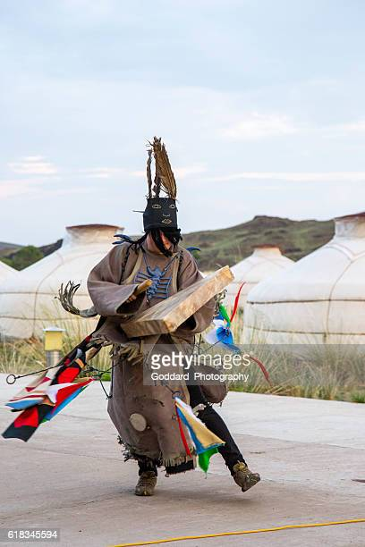 Mongolia: Traditional Wardrobe
