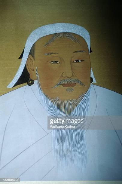 Mongolia Ulaanbaatar Museum Of Mongolian History Painting Chinggis Khaan