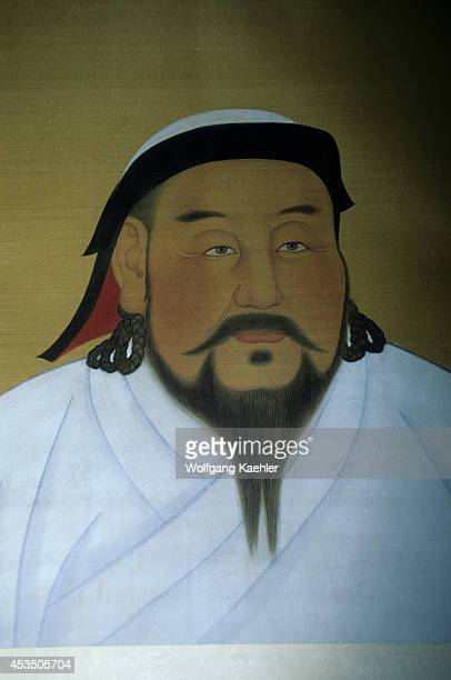 Mongolia Ulaanbaatar Museum Of Mongolian History Painting Of Khublai Khaan