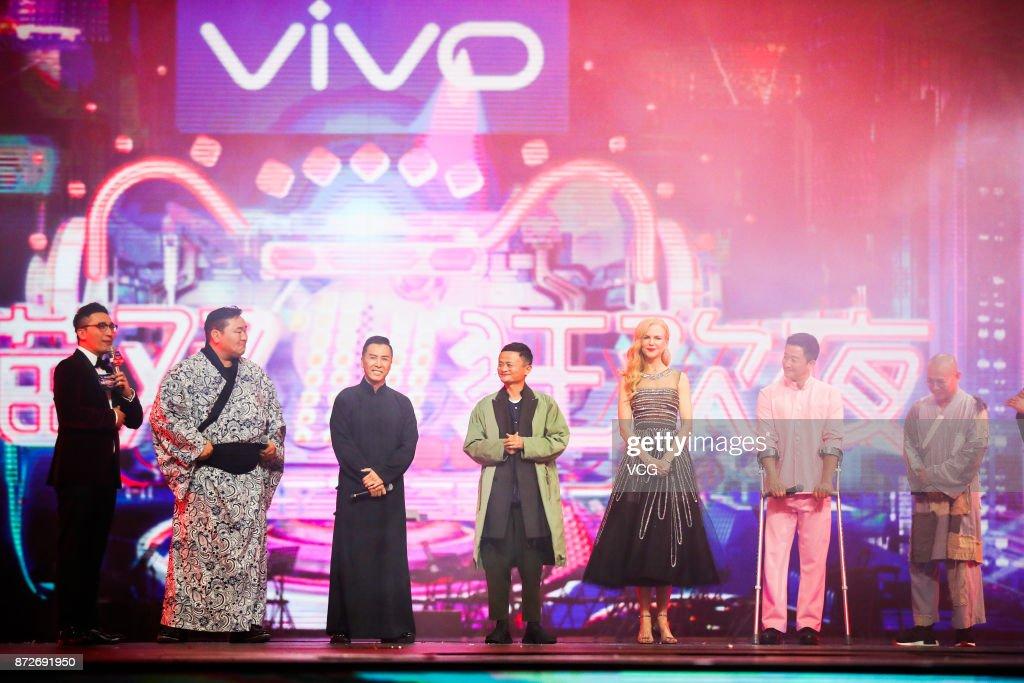 2017 Alibaba Singles' Day Global Shopping Festival Gala