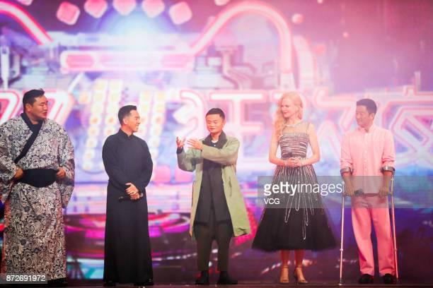 Mongolian sumo champion Asashoryu Akinori, actor Donnie Yen, Alibaba Group Chairman Jack Ma, actress Nicole Kidman and actor Wu Jing attend 2017...