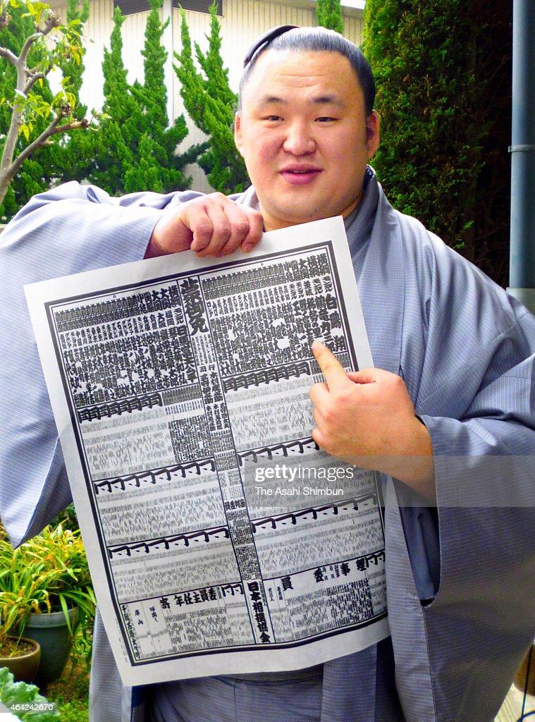 Tamawashi Ichiro