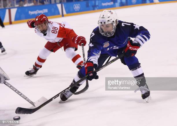 Monique LamoureuxMorando of the United States skates against Yekaterina Smolina of Olympic Athlete from Russia in the second period during the...