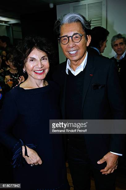 Monique Lang and Stylist Kenzo Takada attend the Japenese Artist Takeshi Kitano receives the French Legion of Honor By Jack Lang at Fondation Cartier...