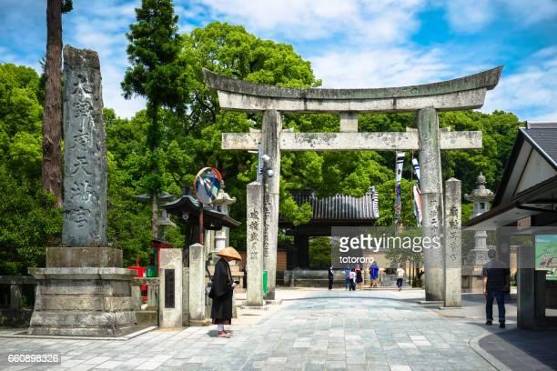 A monk begging for alms in front of Dazaifu Tenman-gu (太宰府天満宮), in Dazaifu (太宰府), Fukuoka Prefecture (福岡県) Japan