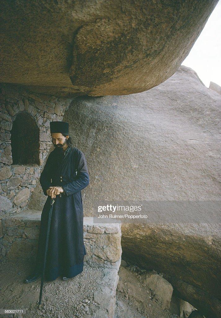Saint Catherine's Monastery : News Photo