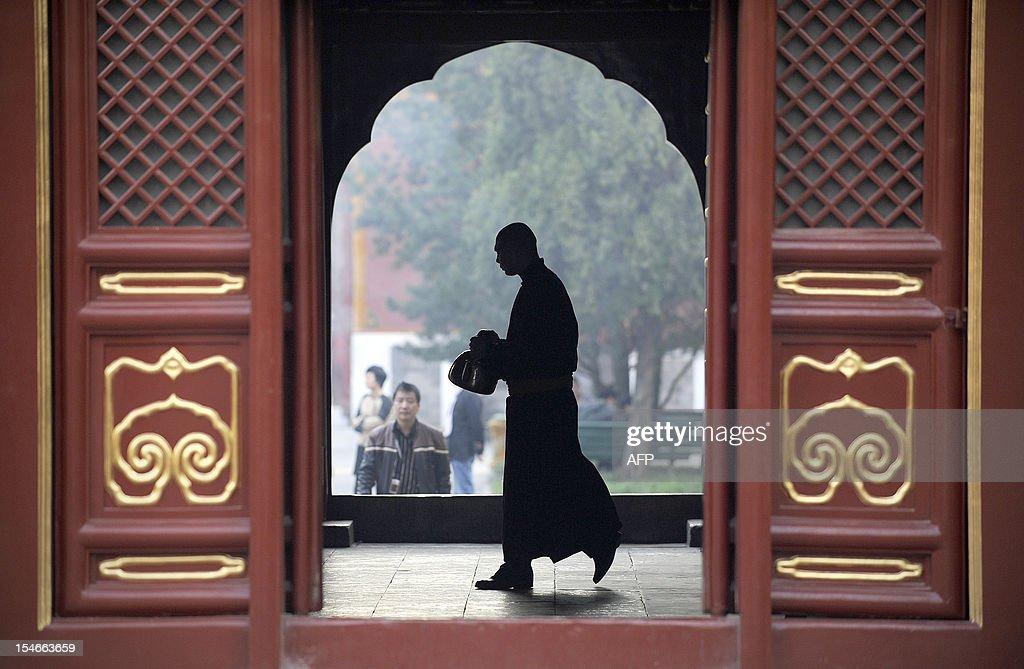 CHINA-SOCIETY-RELIGION : News Photo