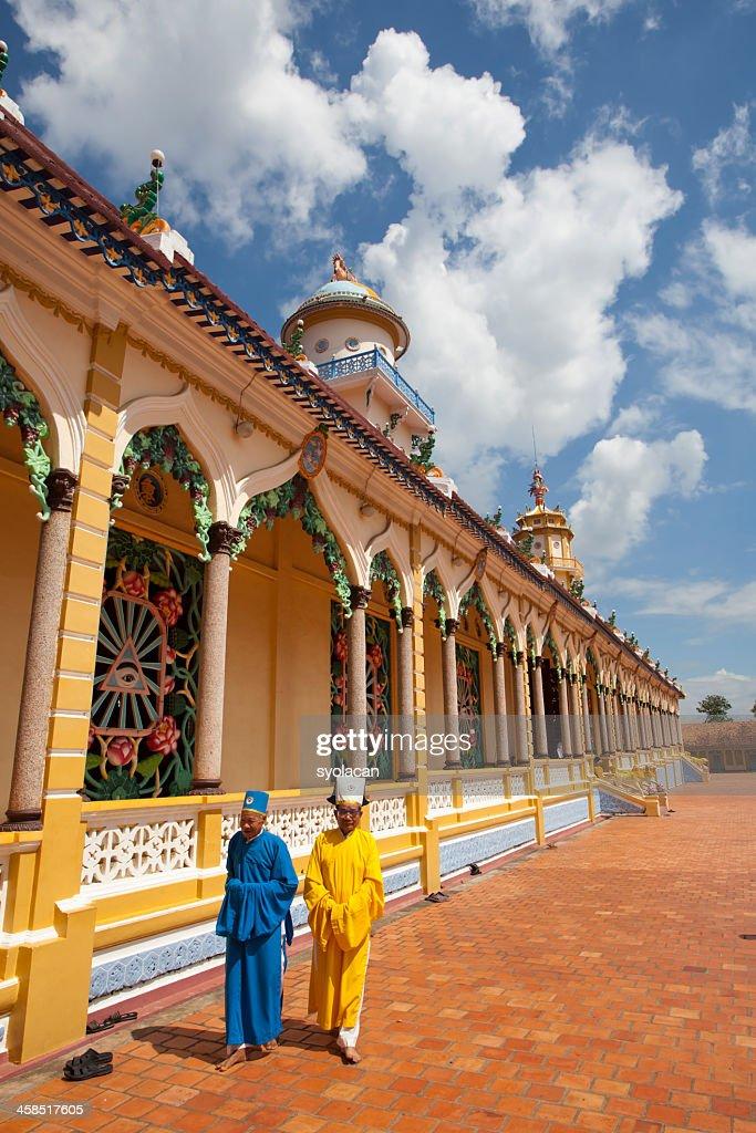 Monks near Cao Dai : Stock Photo