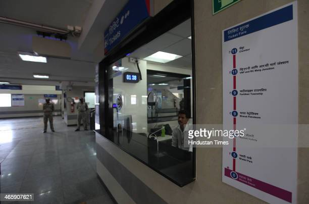 Monorail station during trial run on January 30 2013 in Mumbai India The country's first Monorail service will be inaugurated on February 1 by...