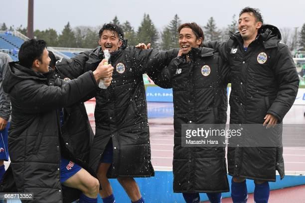 Montedio Yamagata players celebrate their 10 victory after the JLeague J2 match between Montedio Yamagata and Tokyo Verdy at ND Soft Stadium Yamagata...