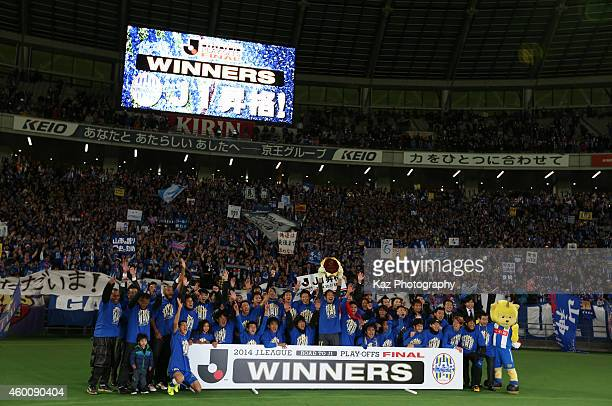 Montedio Yamagata players celebrate their promotion to JLeague top division after their 10 win in the J1 Promotion PlayOff Final match between JEF...