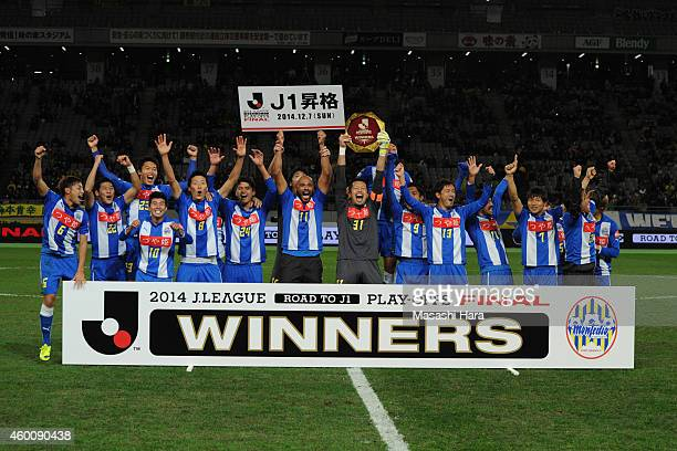Montedio Yamagata players pose for photograph after the J1 Promotion PlayOff Final match between JEF United Chiba and Montedio Yamagata at Ajinomoto...