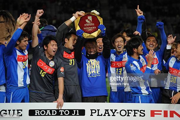 Montedio Yamagata players pose for photograph after the J1 Promotion PlayOff Final match between JEF United Chiba and Montedio Yamagata at Ajinomoto...