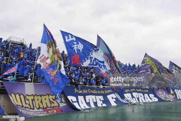 Montedio Yamagata supporters cheer during the JLeague J2 match between Montedio Yamagata and Tokyo Verdy at ND Soft Stadium Yamagata on April 15 2017...