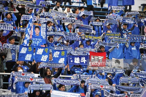 Montedio Yamagata supporters cheer prior to the JLeague J2 match between Montedio Yamagata and Tokyo Verdy at ND Soft Stadium Yamagata on April 15...