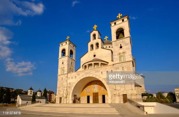 Montenegro, Podgorica, Serbian Orthodox church, Saborni Hram Hristovog Vaskrsenja