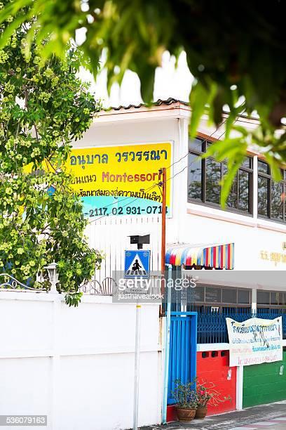 montessori school in ladprao - maria montessori stock photos and pictures