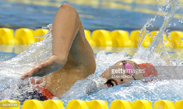 Yang Yu of China swims in the Women's 200M Freestyle semifinal 26 July 2005 at the XI FINA Swimming World Championships at Parc JeanDrapeau in...