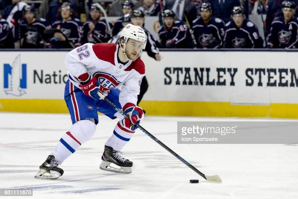 Montreal Canadiens center Jonathan Drouin controls the puck in the second period of a game between the Columbus Blue Jackets and the Montreal...