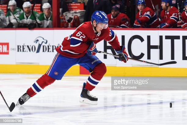 Montreal Canadiens left wing Artturi Lehkonen skates towards the puck during the Dallas Stars versus the Montreal Canadiens game on October 30 at...