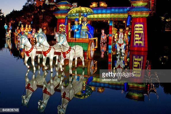 Chinesisches Laternenfest Pictures Getty Images