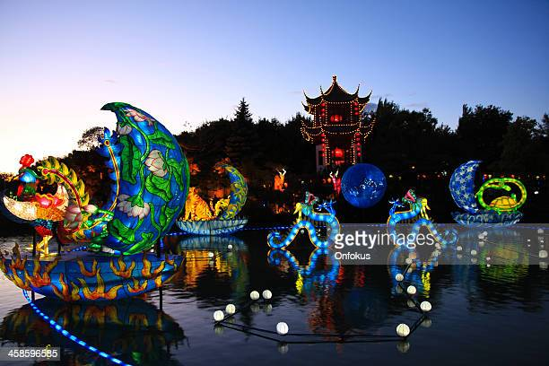 Montreal Magic of the Lantern Festival