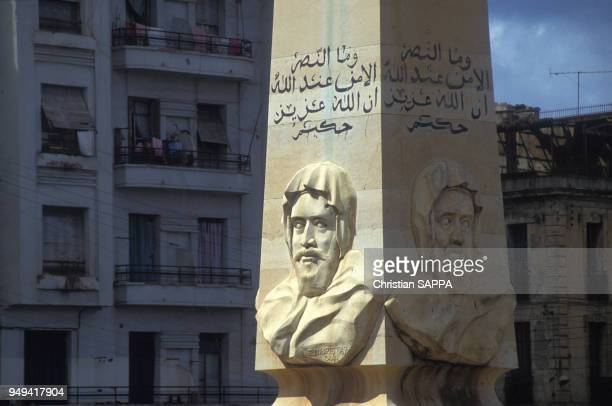 Monument de Sidi Brahim avec le buste de l'émir Abdelkader sur la place du 1er novembre à Oran en Algérie