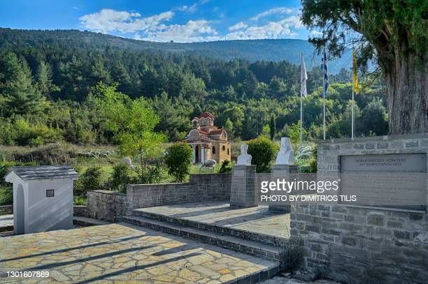 monument  for the liberation of konitsa - dimitrios tilis stock pictures, royalty-free photos & images