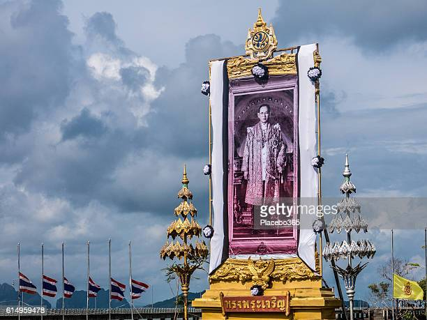 Monument His Majesty King Bhumibol Adulyadej Lowered Flags