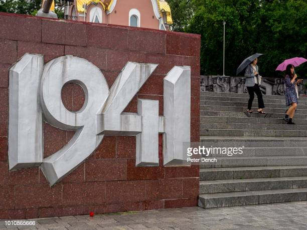 WWII monument in Vladivostok a major Pacific port city in Russia overlooking Golden Horn Bay near the borders with China and North Korea It's known...