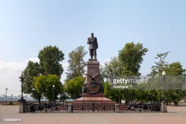 Monument to Alexander III in Irkutsk