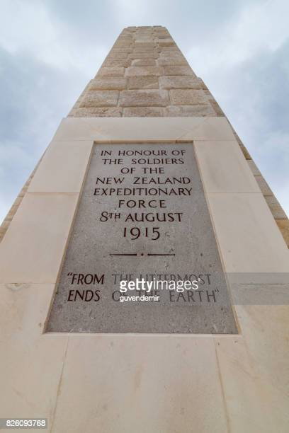 Monument to New Zealand Troops, Gallipoli - Canakkale