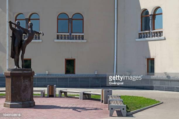Monument to Peter Abasheev and Larissa Sahyanova in Ulan-Ude