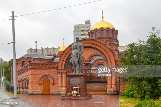 monument to royal martyrs tsar nicholas and tsarevich alexey in novosibirsk - gwengoat stock pictures, royalty-free photos & images